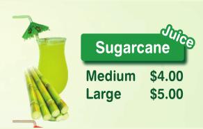SugarcaneJuiceU